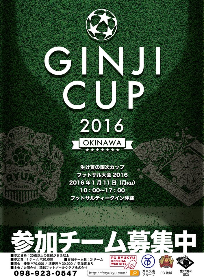 ginzicup
